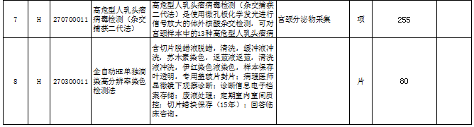 WF87]CR934}E)0%LR(SKOU1.png