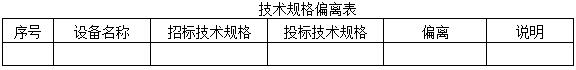 QQ截图20170418150039.jpg