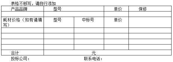 QQ截图20170418150058.jpg