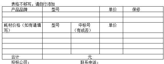 QQ截图20170418150349.jpg