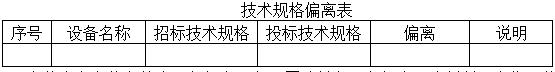 QQ截图20170418150340.jpg