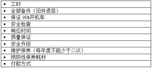 QQ截图20170303081056.jpg