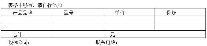 QQ截图20161208104737.jpg