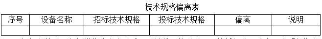 QQ截图20161208104718.jpg