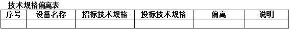 QQ截图20161124082005.jpg