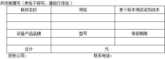 QQ截图20161124082019.jpg
