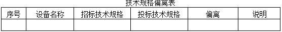 QQ截图20170904152920.jpg