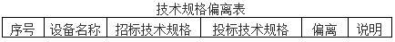 QQ截图20170927160025.jpg