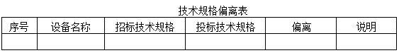 QQ截图20170616145825.jpg