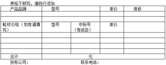 QQ截图20170616145844.jpg