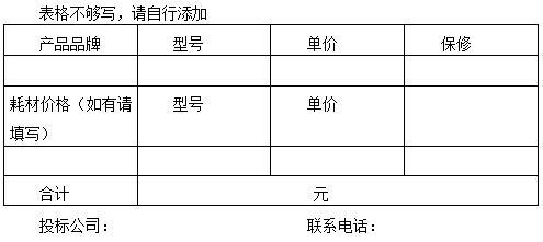 QQ截图20170324104710.jpg