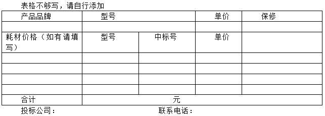 QQ截图20170329093630.jpg