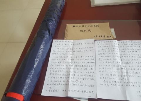 转载一位患者写给桂东人民医院的感谢信