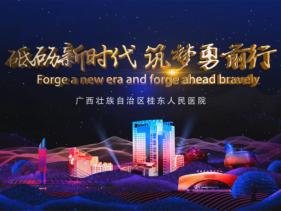 献礼71周年,hg皇冠老牌网站宣传片震撼首发!