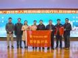广西桂东人民医院:白衣出征 在尼日尔奏响大爱乐章