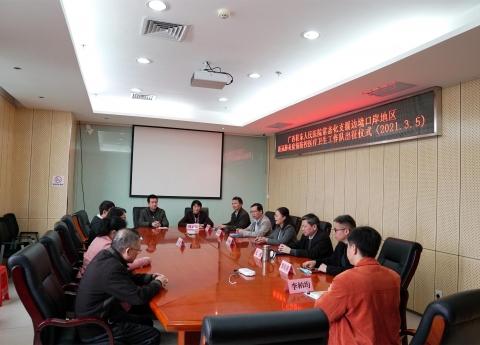 广西卫健委:桂东人民医院举行支援边境口岸地区新冠肺炎疫情防控医疗卫生工作队出征