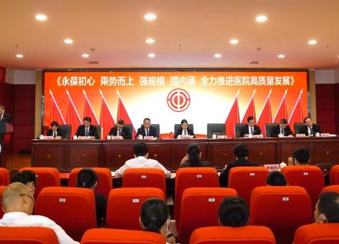 广西卫健委:6165金莎总站:召开第八届第三次职工代表暨工会会员代表大会