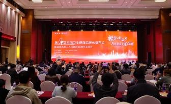 振奋!hg皇冠老牌网站党建工作经验亮相全国健康宣传盛会