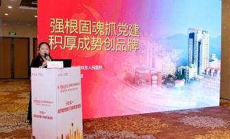 自治区中医药局:hg皇冠老牌网站党建工作经验亮相全国健康宣传盛会