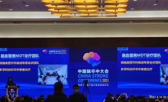 实力!广西壮族自治区桂东人民医院提前完成建设期,正式获评国家高级卒中中心!
