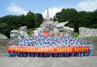 广西壮族自治区桂东人民医院党委举办庆祝中国共产党建党100周年系列活动