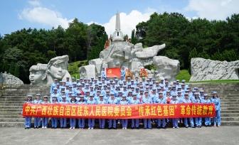 十大网赌网址党委举办庆祝中国共产党建党100周年系列活动